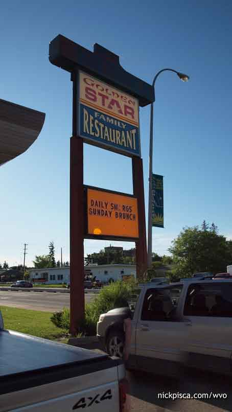 Golden Star Restaurant in Lloydminster